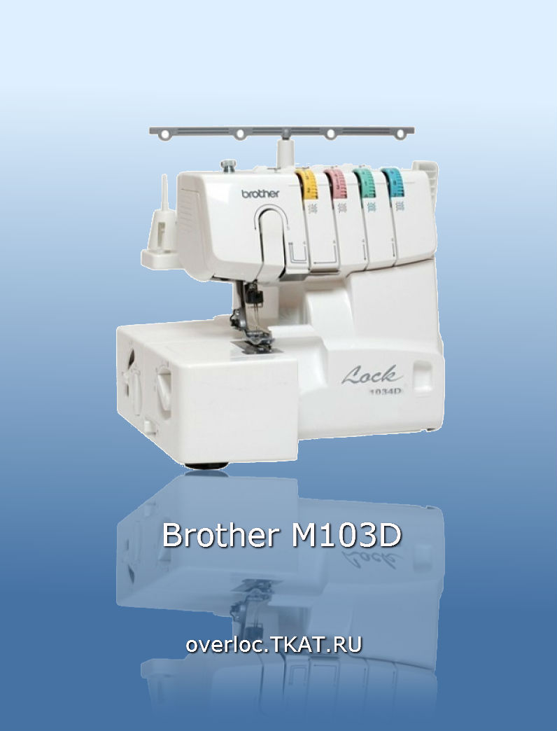 BROTHER M1034D